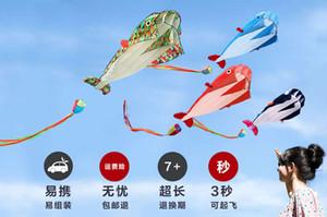 Kinder leicht zu fliegen Kite Breeze Cartoon Whale Weiche Delphin