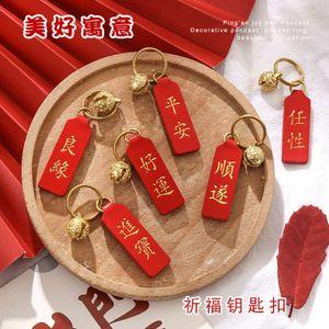 Ping'an joy cute schoolbag pendant bell ring Car Keychain women's net red girl