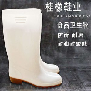 White factory acid alkali resistant high and low tube sanitary food boots rain shoes