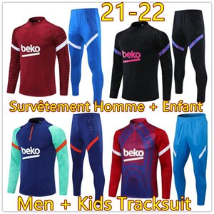 20/21 Soccer Tracksuit Kids Suit del Chandal 2021 2022 Manica lunga Sportswear Tempo libero Jog Training Tuta