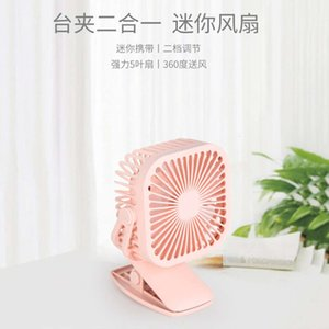 Mini clip Fan USB charging small fan LED light two wind silent clip fan can be rotated