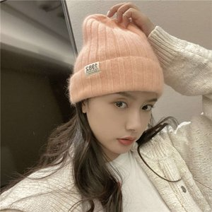 digital girl color autumn solid and winter versatile ins knitted warm Korean fashion cute woolen Hat Yeezys