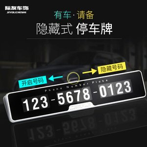 Multifunctional Temporary Parking Card Sliding Hidden Multifunctional Privacy Protection Number Plate