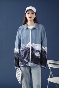 Women men Jacket Hip Hop Windbreaker fashion jackets Mens Womens Streetwear Outerwear Coat Hip Hop Jackets Thin Jackets JK007