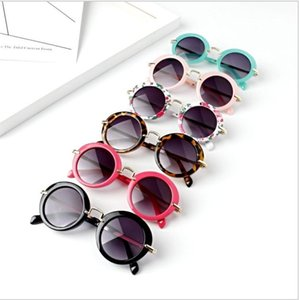 Kids Retro Sun Shades Infant Goggles Eyeglasses Sunglass Boys Girls Children Round Sunglasses Eyewear 6 Color