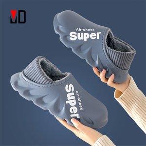 Winter Slippers Warm Men Shoes Waterproof Women Couples Non-Slip Plush Cotton Indoor Outdoor Cozy Home Autumn Thick Hee 210903