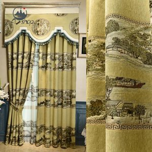 Curtain & Drapes Modern Simple Chinese Ancient Painting Chenille Jacquard High Shading Light Luxury Curtains For Living Dining Room Bedroom