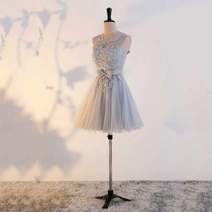 Bridesmaid Short 2021 New Grey Girl Sister Sleeveless Party Dress Autumn