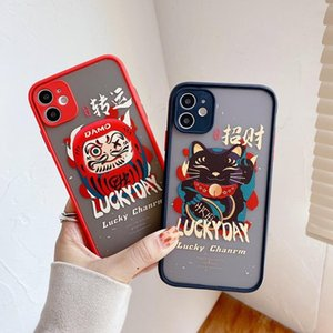 China Style Matte Phone Case For iPhone X XS XR 11 Pro MAX 6 7 8Plus SE2 Coque Soft Back Covers 3D Embossed Phone Cases