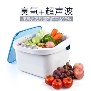 Household Multifunctional Ultrasonic Cleaning Machine Ozone Fruit and Vegetable Disinfection Machine Lobster Sludge Removal