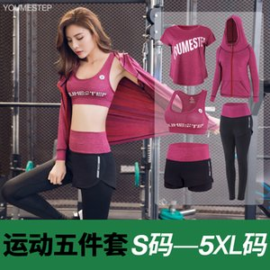Yoga Clothes Gym Sports Suit Womens Morning Running Workout Clothes Loose Large Size Quick Drying Clothes Internet Hot New Autumn and Winter