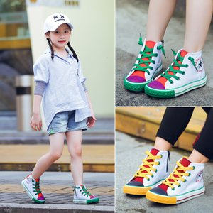 Swonco High Shoes for Tennis Vlucize Spring Plain Girl Rainbow-colored Ss3y