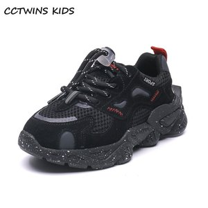 CCTWINS Sneakers Kids Sneakers 2021 Printemps Baby Shoes Formateurs de marque Enfants Fashion Sport Sneakers Filles Casual Chaussures Noir FS3878 210312