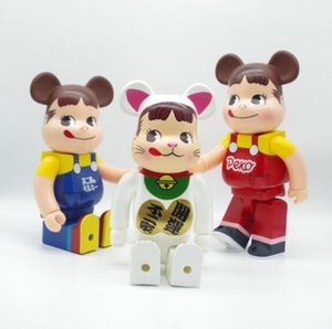 Nuevo estilo 400% 28 cm Barebrillo La leche famosa de PVC de la hermana más joven de la hermana Bear Chiaki Figuras Toy para coleccionistas Be @ RBRICK Art Model Work