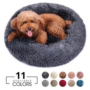 Round Plush Dog Bed House Mat Winter Warm Sleeping Cats Nest Soft Long Dogs Basket Pet Cushion Portable Pets Supplies