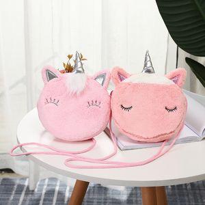 Малыш Unicorn Messenger Сумка Кошелек плюшевые красочные милые девочки девочки девочки сумка поперечины сумка сумка день рождения подарок hha1691 380 y2
