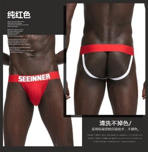 2021 Ethika Men Boxers Briefs Underpants Separate Sexy Modal Fashion Men Underwears Boxers Sexy Boxer Swim Men's Panties