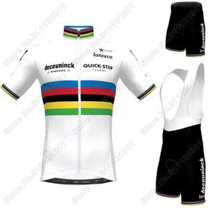 العالم 2021 خطوة سريعة ملابس ركوب الدراجات يوليان ألافيليبب ركوب الدراجات جيرسي مجموعة الدراجة الطريق بدلة السروال مايوه Cyclisme