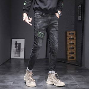 Fashion Brand Embroidered Jeans Men's Spring and Autumn Slim Elastic Leggings Youth Trend Versatile Pants