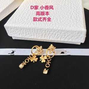 d Family Letter Clover Star 925 Sier Needle Female Earrings High Edition
