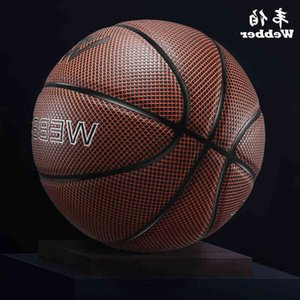 Webber No. 7 adult basketball wear-resistant leather feel primary and secondary school students 5 children's training