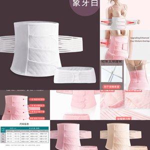 Wrap Recovery Belly PostPartum Soporte de la cintura Pelvis Cinturón Cuerpo Forma postnatal Desgaste Embarazada Maternidad Cintura Cintura EAG6