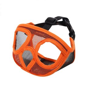 French Bulldog Mask Short Snout Dog Muzzles Adjustable Soft Breathable Mesh Best to Prevent Biting Chewing and Barking XS