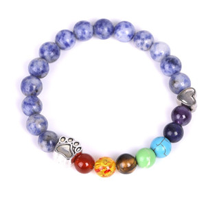 8MM Fashion 7 Chakra Natural Stone Healing Crystal Stretch Beaded Bracelet Women Men dog claw Love Heart Bracelets Jewelry
