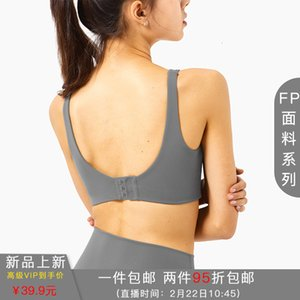 2021 New Lulu Yoga Bra Adjustable Seamless Buckle Vest Fitness Underwear