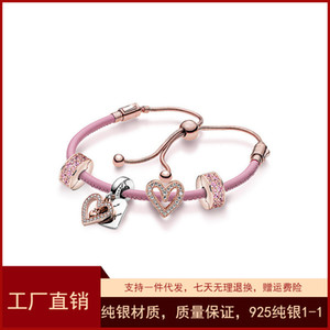 Pandora Latin America rose gold moments series new elegant life Leather Rope Bracelet string beads
