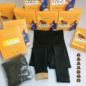 Kaşmir kalınlaşmış zencefil mars pantolonlu Huayuan Thai Shark Yoga, yüksek bel ve sıcak dipler olarak giyilebilir