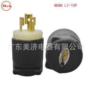 15A 277v NEMA l7-15p UL plug American Standard American Standard American plug l715p