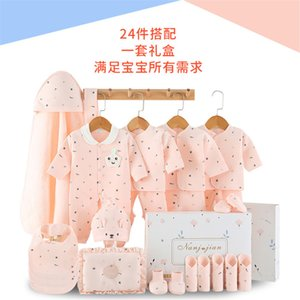 Baby clothes 100% cotton newborn gift box set newborn autumn and winter one-piece romper suit baby gift