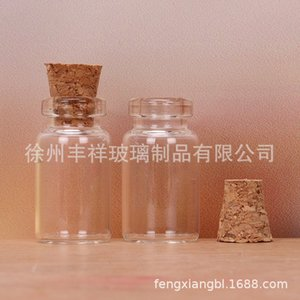 Lab Industrial Supplies Mro Office School Business & Industrialmini Clear Amber With Cork Empty Decoration Crafts Bottles Glass Vials Jars 1