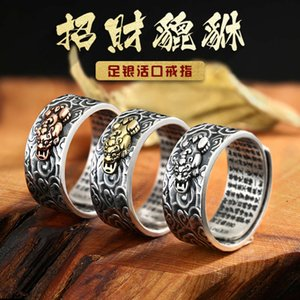 99 Zuyin Zhaocai ring pure sier heart classic dispels evil spirits transfer Taiyin domineering men's personality trendy women