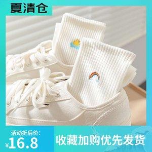 Socks medium tube socks tide spring and autumn lovely embroidered rainbow stockings version white men's