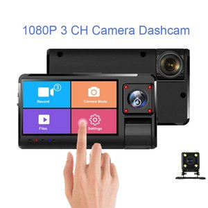 3 camera Recording 3 inch Screen Dash Camera 1080P Car DVR Dash Cam Video Registrar Drive Recorder IR Night Vision dvr