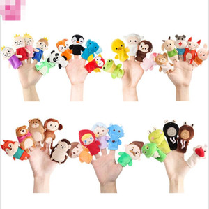 Plush toys Puzzle Animal Finger doll finger doll preschool education doll children's baby comfort toys