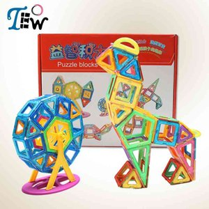 Magnetic chip building blocks are changeable. Early education puzzle assembly kindergarten boys and girls set children's toys