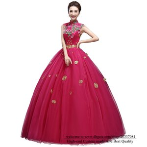 Quinceanera Dresses 2021 Sexy High Neck Red Princess Party Prom Formal Embroidery Tulle Ball Gown Vestidos De 15 Anos Q49