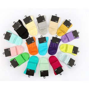 Girls Boys Socks Letters Pure Cotton Mid-length Style Comfortable Breathable Basketball Sports Fashion