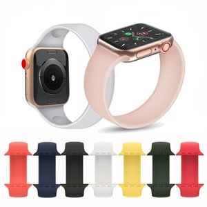 The new product is suitable for Iwatch 6 ring Apple watch 1 2 3 4   5 single color silicone elastic strap