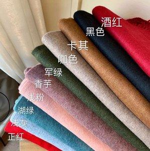 Bien-être Soi Soit Style de retenue Pure Couleur à la mode en laine à la mode Écharpe de laine Châle Automne et hiver