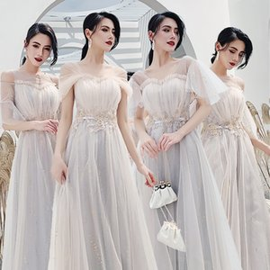 Dress Women's 2021 New Xianqi Thin Cover Arms Simple and Generous Grey Group Sisters Bridesmaid