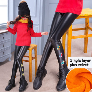Children's Leggings for Girls Thicken Fleece Leather Leggins Lequins Long Pants Winter Warm Tik Tok Cashmere Embroidery Pants 210225