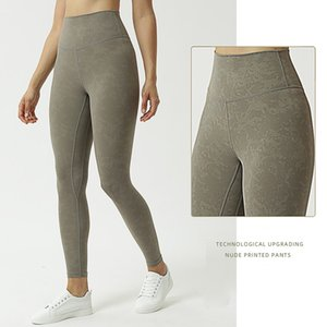 yoga pants for women's high waist sports lady leggings outdoor yoga world tights casual clothing women yoga Nude printed pants L-066