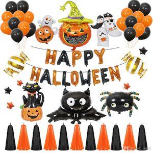 Happy Halloween Balloons Set Halloween Party Decorations Charm Foil Balloon Pumpkin Cat Bat Paper Tassels Party Supplies JK1909