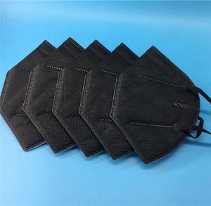 disposable black ffp2 face mask K95 Non-woven Dustproof Windproof Respirator Fabric Protective mouth MasksXHCXOZ