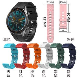 It is suitable for and Huawei magic GT silicone watch strap