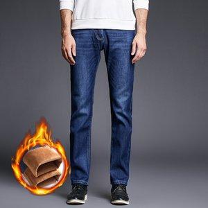 Shan Bao Fit Hommes Hiver Chaud Brand Vêtements De Haute Qualité Button Rivets Jeunes Slim Mollet